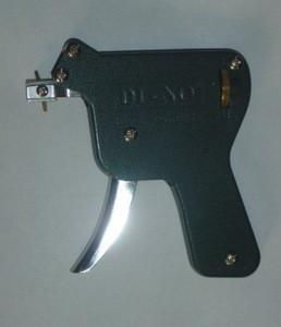 Locksmith Pick Gun