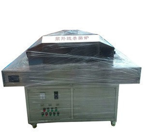 MS New medical uv sterilization machine/dried food uv sterilizer/preserved fruit sterilizing machine