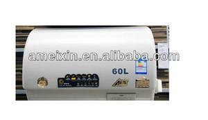 Plastic Water Heater