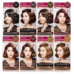 [RYO] hair dye korea cream dye Hello bubble hair dye collection Professional hair color