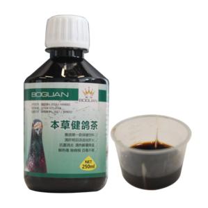 Veterinary drug Herbal health pigeon tea,pigeon medicine