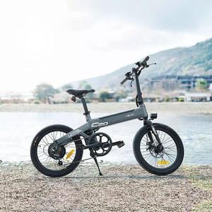 Xiaomi HIMO 20 Inch 36V 250W 25KM/h Range 50-80km Folding Electric Bicycle