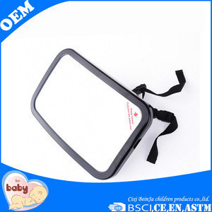2016 Adjustable auto Kids Safety Seat Car Interior Mirror Baby Car Mirror