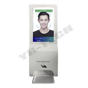 21.5inch advertising playing equipment automatic induction soap dispenser infrared face recognition digital signage kiosk