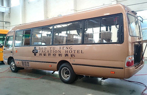 7.5m 26 seats Coaster type mini bus with cummings engine HM6700