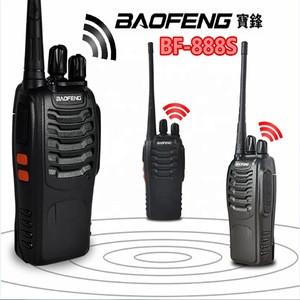 Baofeng BF-888S Walkie Talkie Two Way radio16CH 400-470MHZ Ham Radio UHF Long Range Radio