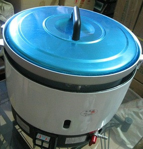 Biogas rice cooker parts and functions