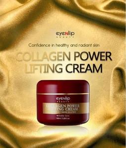 [EYENLIP] Collagen Power Lifting Cream 100ml (Weight : 195g)