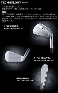 Honma TOUR WORLD TW727 M Iron set of 6 pcs (#5-#10) Dynamic gold CPT steel shaft Specification golf club iron sets
