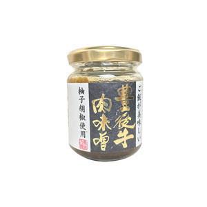 Japanese high quality silken tofu ginger miso soup
