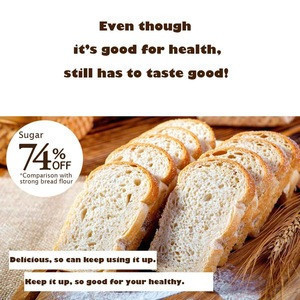 Low-carb Bread MIX bread flour High in protein Sugar 74% off low in carbohydrate Cut off the Sugar