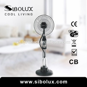 Sibolux Wholesale Spray Water Cooling Mist Fan with CE ROHS certificate