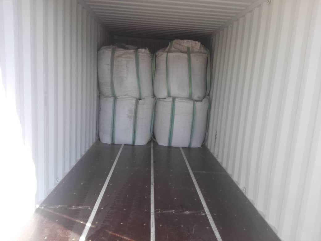 Cement 42.5 N /R