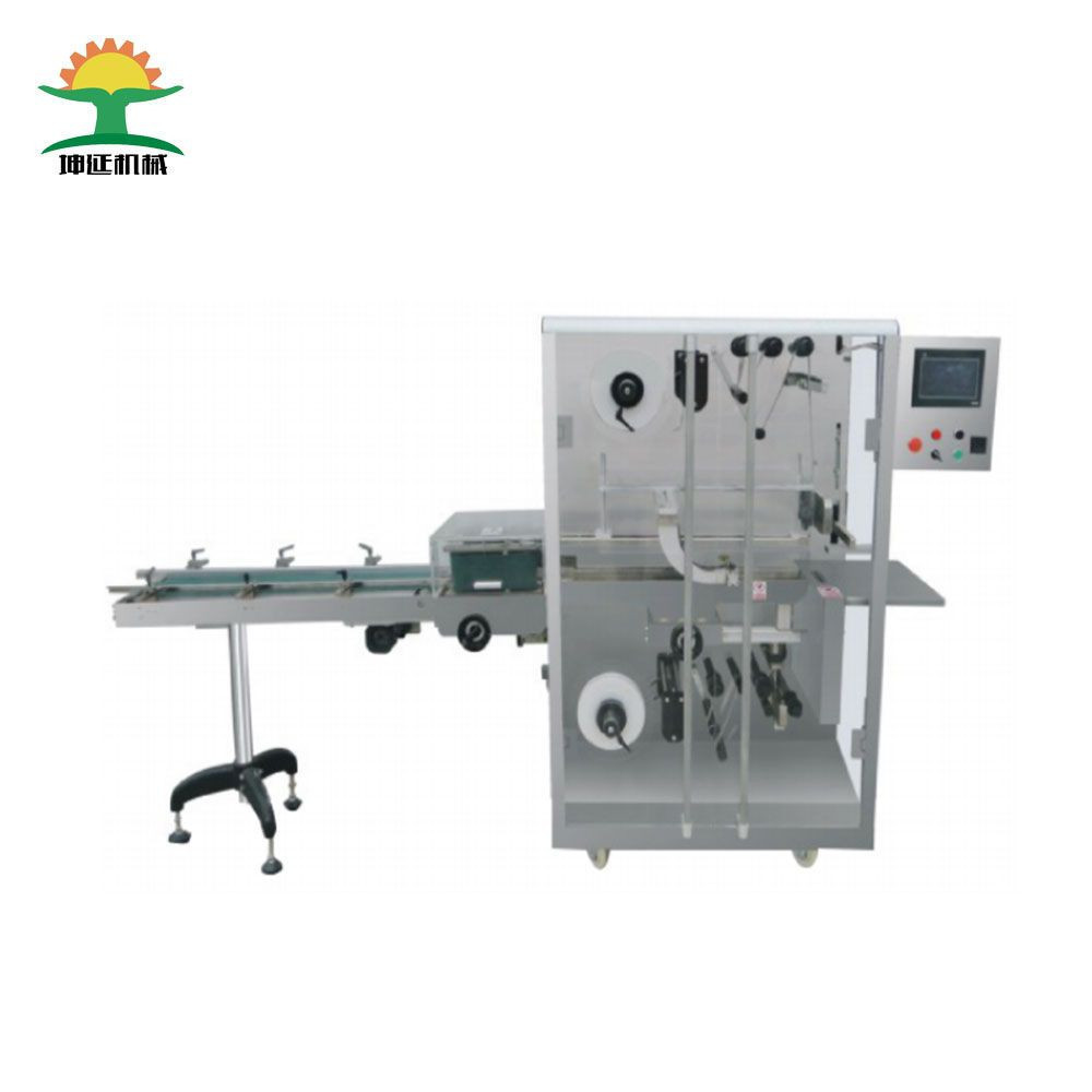 Automatic High Speed Film Strapping Machine