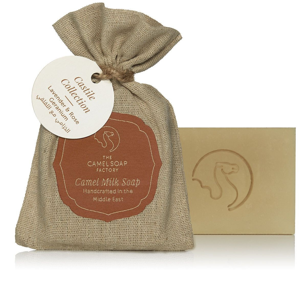 Camel milk soap Geranium & Lavender - Castile Collection