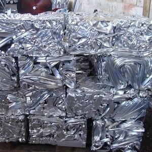 Aluminum Scrap,pure 99.9% aluminium ubc scrap Aluminium Scrap