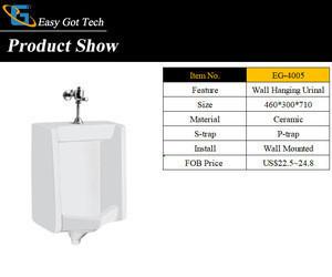 Ceramic Urinal EG-4005