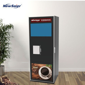Commercial automatic brewed coffee vending machine ground coffee