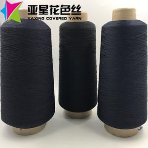 Dyed Nylon Knitting Viscose Yarn for fabric