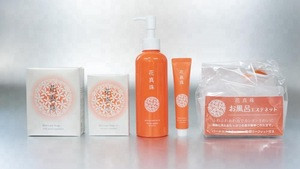 Ehime Japan Hand Cream made from Pearl Powder 20g