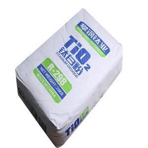 Rutile grade bulk titanium dioxide powder for importers