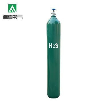 Factory price of H2S hydrogen sulfide gas per kg