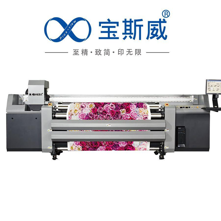 PROS-VIEW High speed volume to volume digital printer