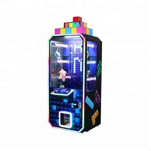 Factory Price Electronic Personalized Gift Machine Coin Operated Game Machine