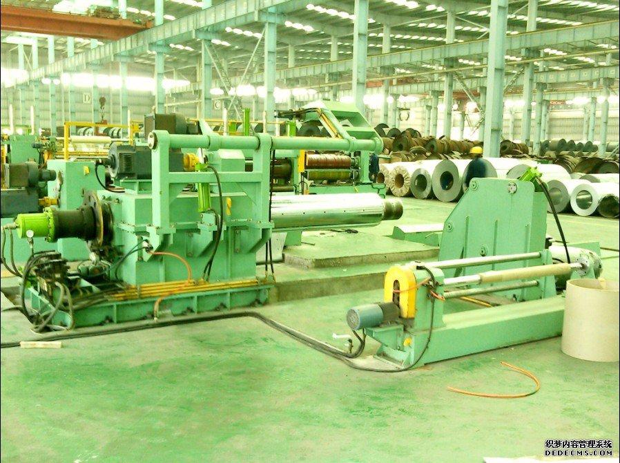 CNC Cut-to-length﹠Slitting