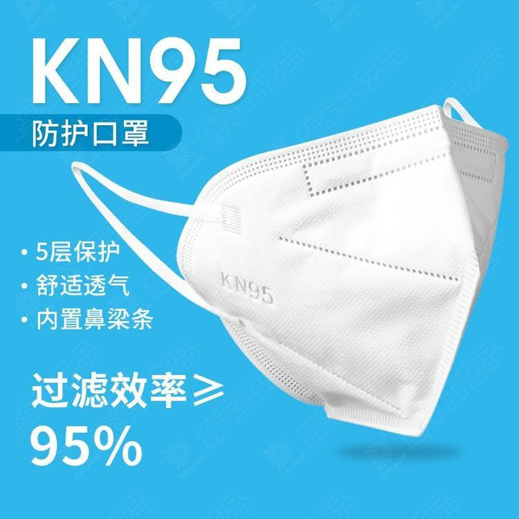 Kn95 protective mask, disposable flat mask, protective clothing