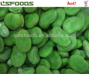 2013 New crop TOP SALE IQF frozen broad bean
