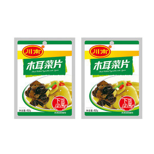 Chinese Hot Sale Pickle Wholesale Pickle Sichuan Kimchi