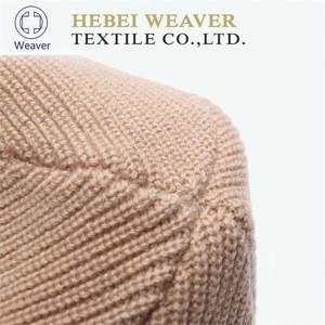 Custom Hemp Cotton knitted fabric hat