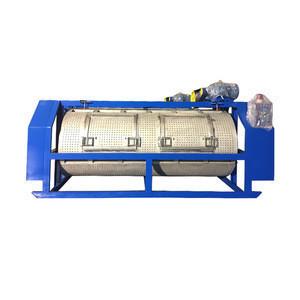 Guangzhou Heavy Duty Industrial Garment Washing Machine Snow Pattern Machine