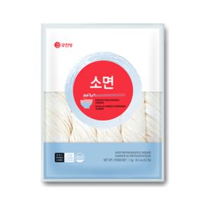 KOREA THIN FRESH NOODLE SOMEN