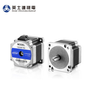 SEA3D720 0.7~7.0A Stepping  Motor Driver