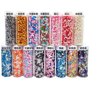 130g Mixed Colorful Edible Sprinkles Sugar Beads For Bakery Decoration Ingredients