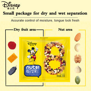 Bulk wholesale dried fruit mixed dried fruit nut snacks dry wet depart gift pack for dried fruit importers 25g*30 Individual bag