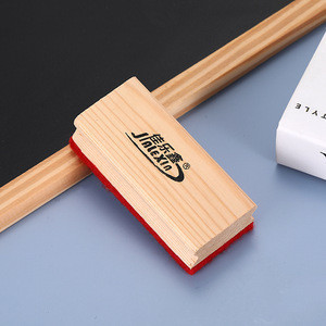 Factory wholesale wooden blackboard eraser teaching supplies whiteboard eraser