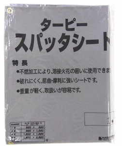 reliable fire retardant fabric Hagihara welding blanket for protection made in Japan