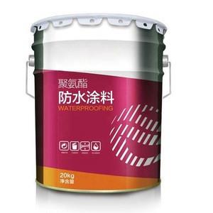 Single component polyurethane waterproof coating nano roof coating