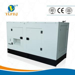 Three phase silent diesel generator 30kw 38kva