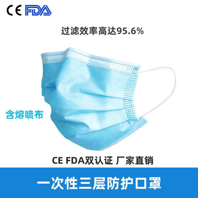 Disposable medical mask adult breathable 3-layer kn95 mask