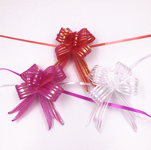 Butterfly bow made of  Five iridescent stripes on the glitter ribbon Romantic butterfly decoration for wedding cake package