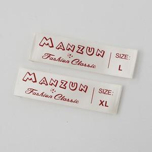 Custom woven label,clothing woven label,garment woven label