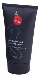 Excellent Moisturizing Firming Body Cream 150 g from Thailand