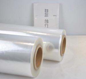 Flexible POF centerfold shrink packaging film with good shrinkable