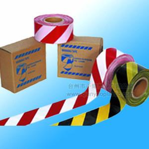 Gift boxed packed PE stripe warning tape price