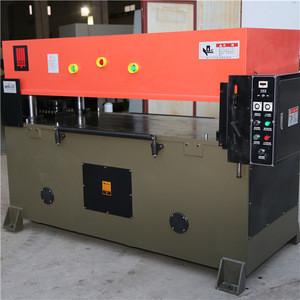 Hydraulic die small plastic gears cutting machine