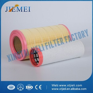 SA1216 Auto filter media air filter in air intakes wholesale